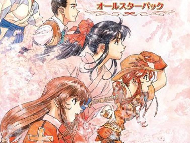 Sakura Taisen DS Capa 2
