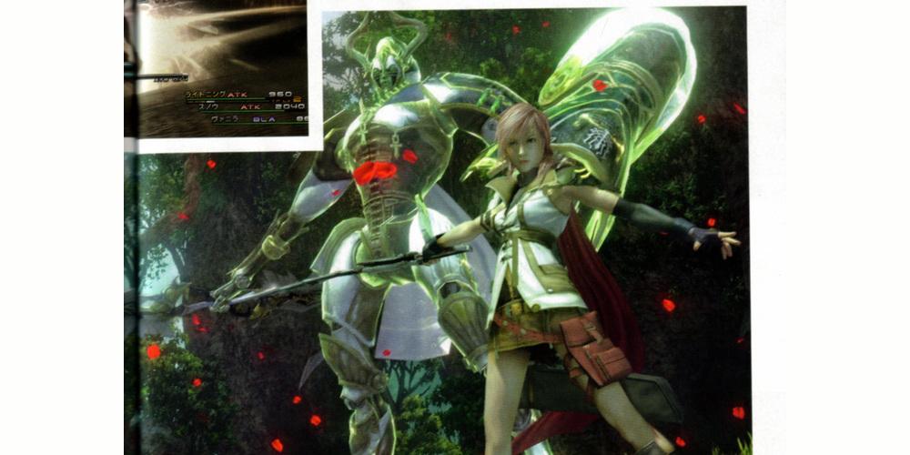 Final Fantasy XIII Scan Capa 01