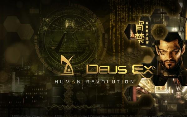 Deus EX Human Revolution Wallpaper