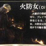 Scans de Dark Souls III da Famitsu trazem personagens e locais inéditos